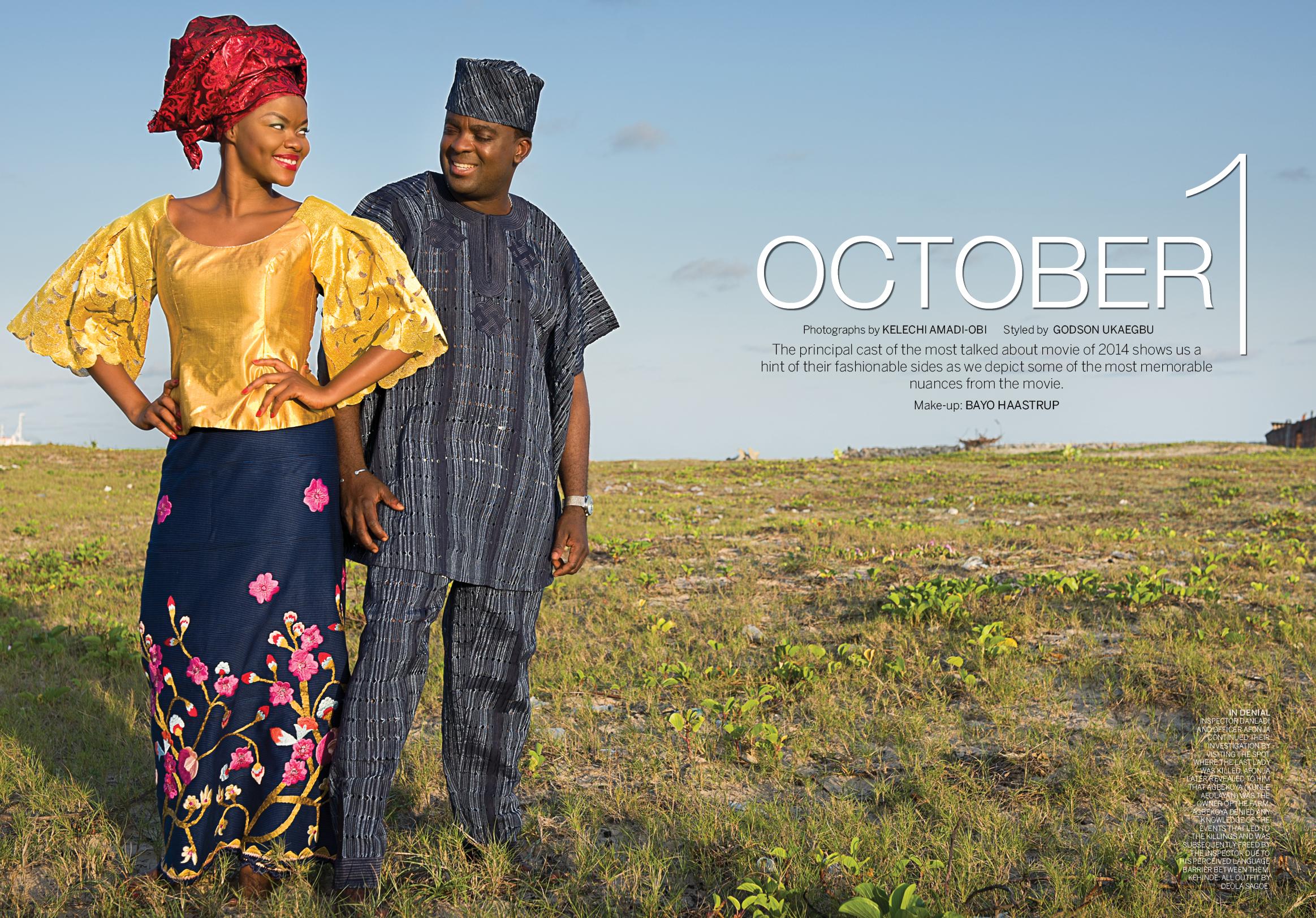Former Miss World, Agbani Darego covers Style Mania Magazine (November Edition)